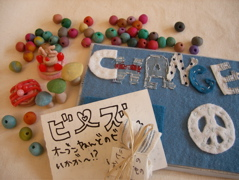 Shion_handmade_1